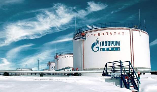 «Газпром нефть» хочет получить льготы для ГРР нашельфе Арктики