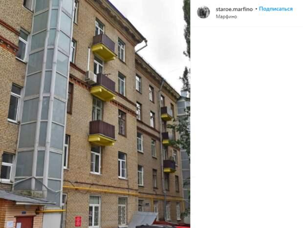 Фото дня: на Ботанической обнаружили пятиэтажку с лифтом