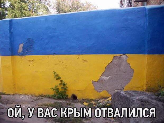Крым отвалился