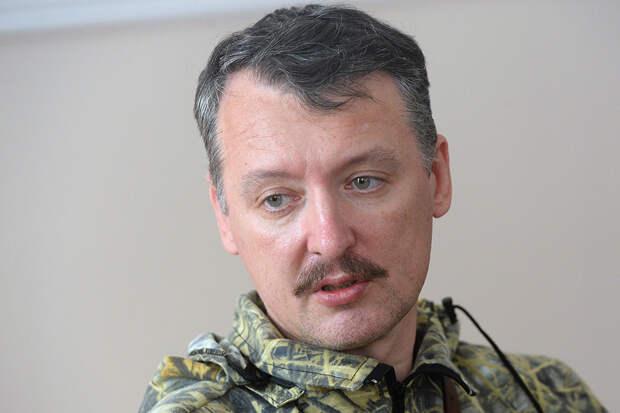 Почему Донбасс отказался от Стрелкова.