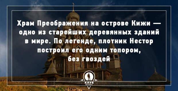 7 фактов о самых древних местах России