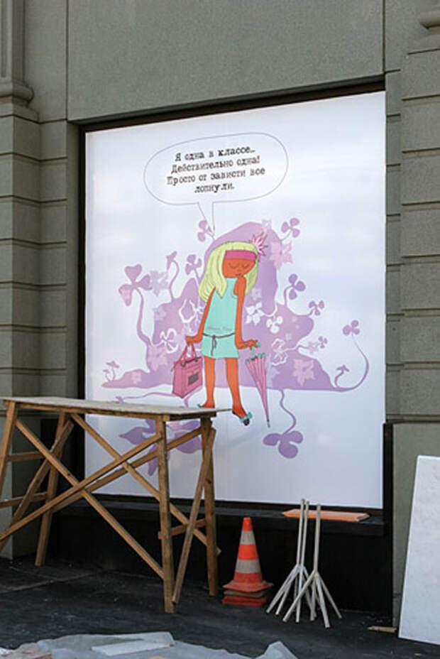 «Я – принцесса, ты – животное!»: провокационная реклама московского ЦУМа