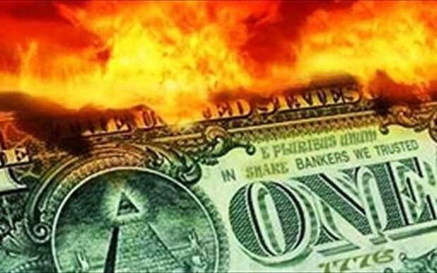 США готовят обвал курса доллара