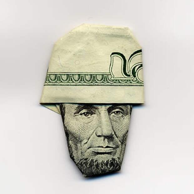 Оригами из денег - фигурка