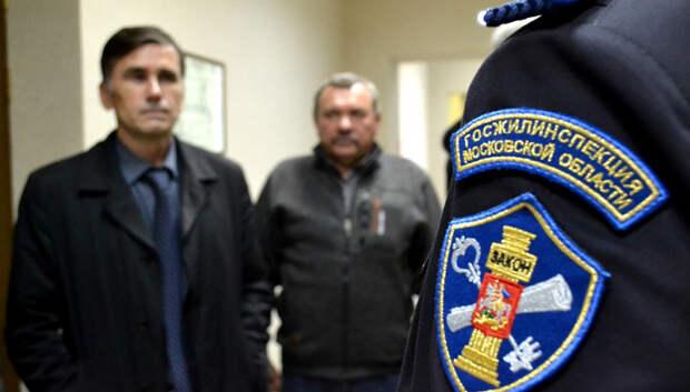 Инспекторы по жилищному надзору выявили более 188 тыс нарушений в Подмосковье в 2019 году