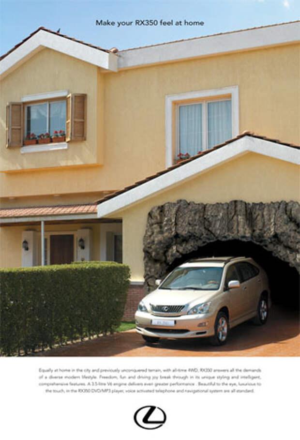 Lexus R350: везде как дома