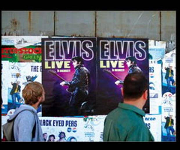Элвис Пресли рекламирует медицинский центр