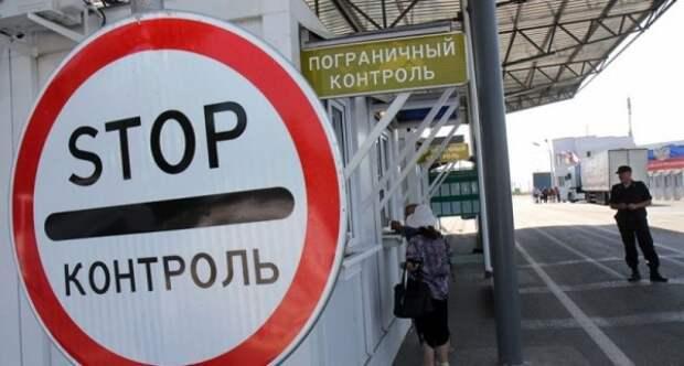 Украинцу не дали довезти до севастопольцев дурь