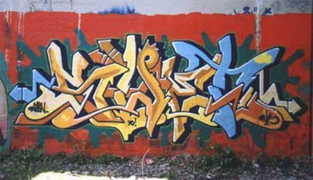 Если граффити-революцию нельзя остановить – ее надо возглавить!