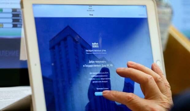 Володин отметил использование IT-технологий в работе Госдумы