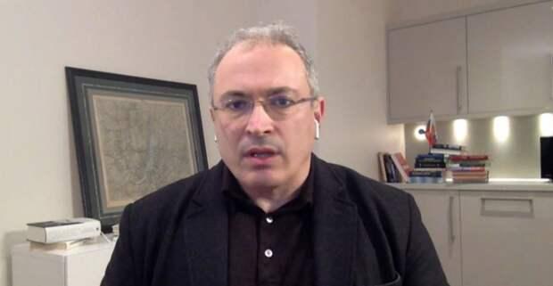 Беглый олигарх Ходорковский раззадоривает своих клоунов и угрожает полиции