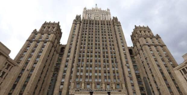 Захарова рассказала о пропавших в США российских школьниках