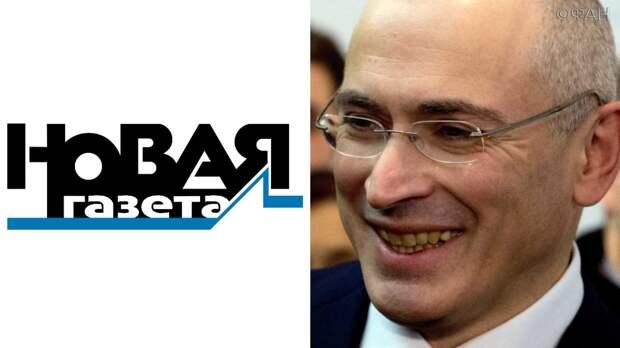 Пир стервятников на балу у Ходорковского. Как «Новая газета» считает жертв пандемии