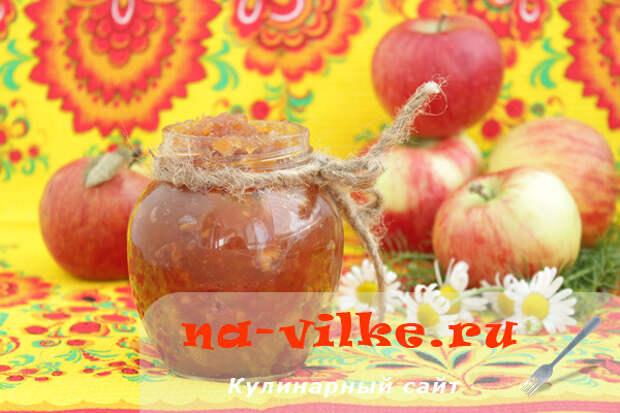 Яблочное повидло с лаймом и грецкими орехами