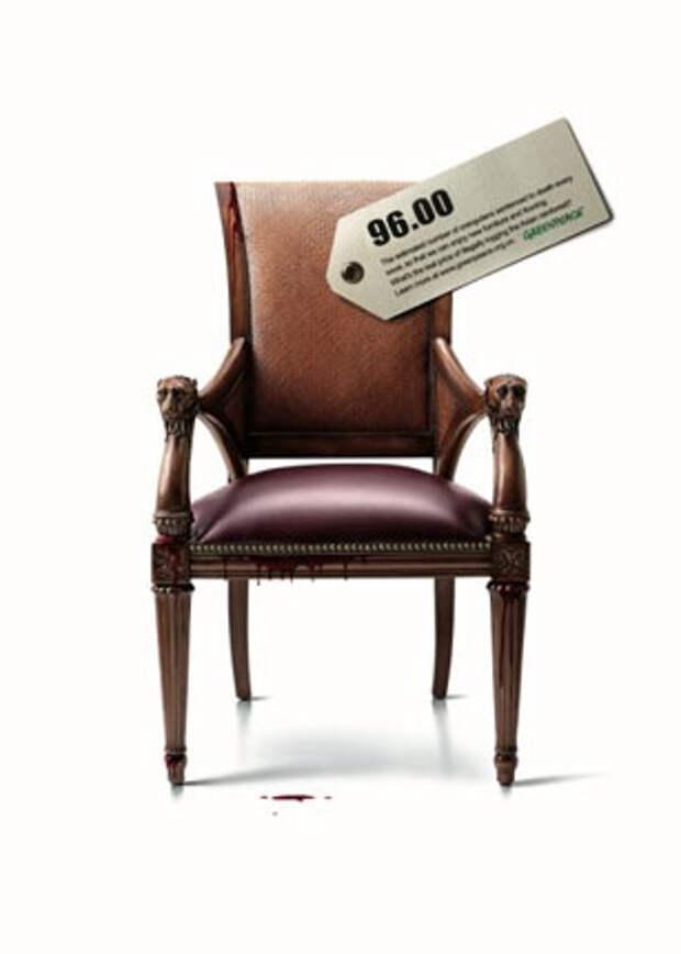 Greenpeace: мебель дороже, чем вам кажется