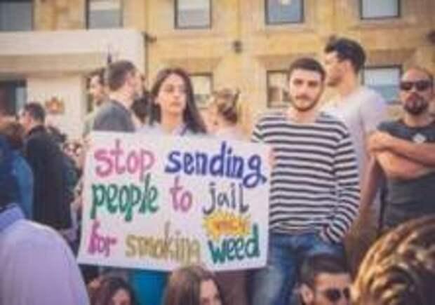 Суд Грузии разрешил марихуану