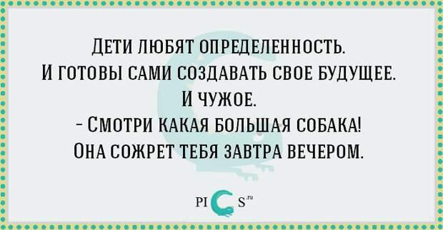 cardkids04