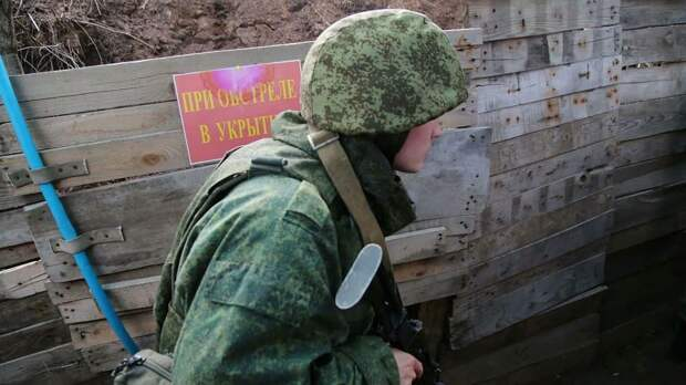 О ситуации в районе Старомарьевки