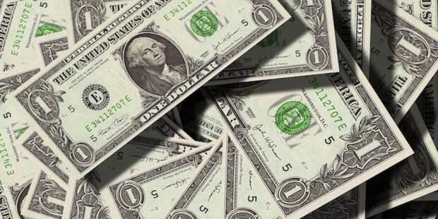 Куда вложить деньги, чтобы «сберечь»