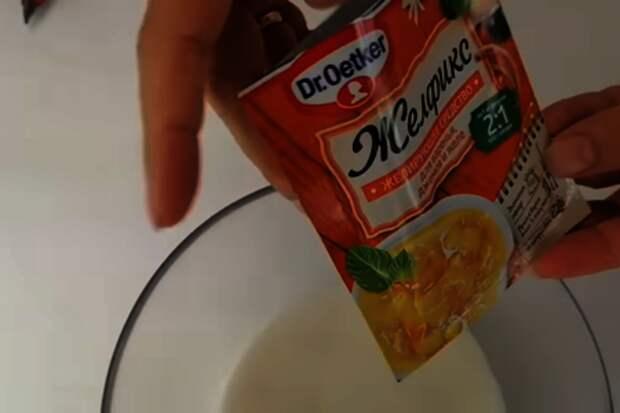 Двойное варенье киви-клубника / я не устаю повторять этот рецепт!: фото шаг 5