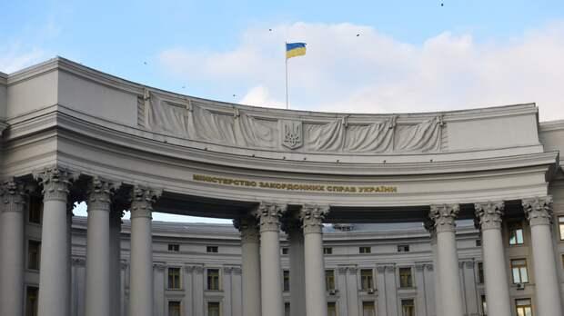 В МИД Украины рассказали детали задержания консула в Петербурге