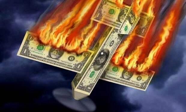 Крах доллара. Миф или реальность? И как это должно стать реальностью