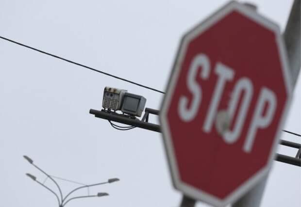 Москва отберет часть полномочий ГИБДД по наказанию нарушителей на дорогах