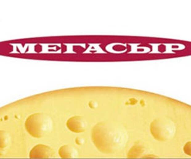 Закусите мегасемгу мегасыром