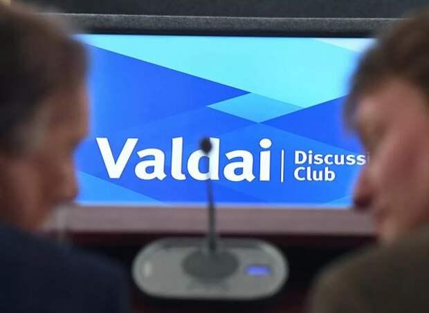 Ситуацию вАфганистане обсудят наконференции клуба «Валдай» вТашкенте