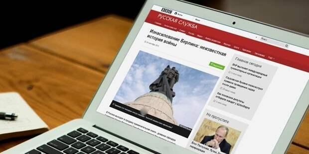 Скандал: британская корпорация BBC назвала мемориал советским солдатам в Берлине «могилой неизвестного насильника»