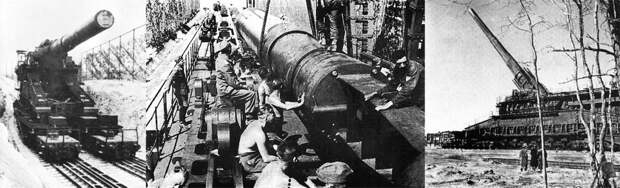 The Heavy Gustav during its service.