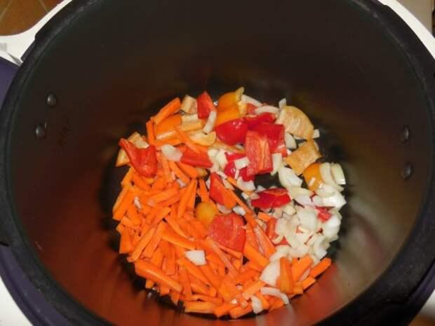 Овощи в чаше мультиварки
