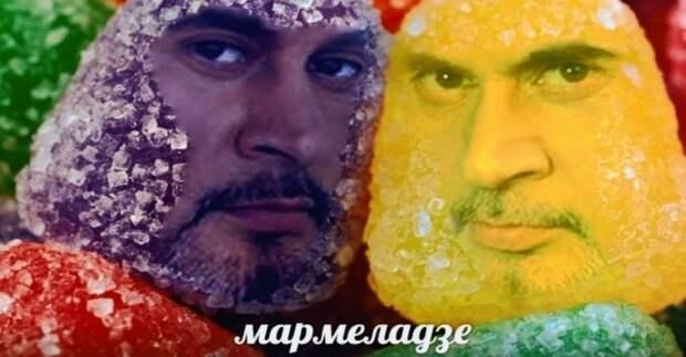 Мармеладзе и Желепс: 12 фото российских музыкантов, которых превратили в еду