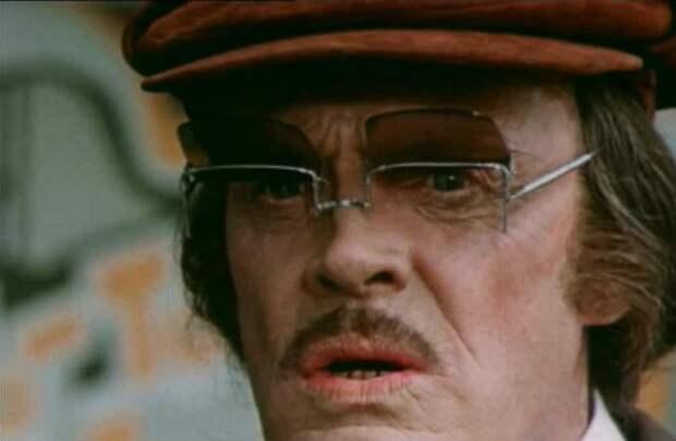 Павел Кадочников в фильме *Проданный смех*, 1981 | Фото: kinokopilka.pro