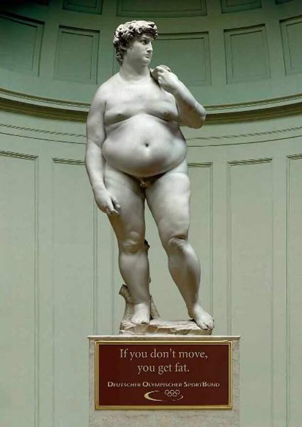От неподвижности жиреют даже статуи