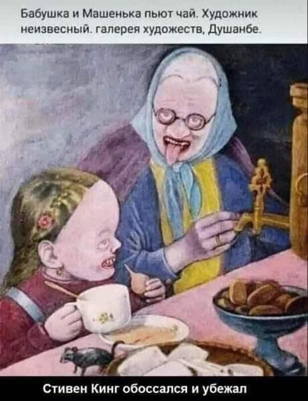 Завтракай как король, обедай как принц, ужинай как нищий...