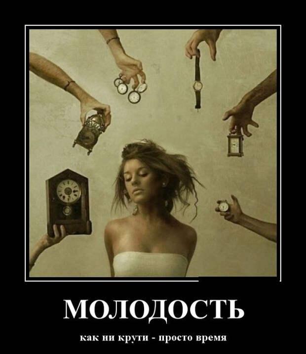 Демотиваторы. Обсуждение на LiveInternet - Российский Сервис ...
