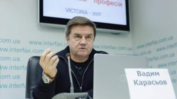 Украину ждет участь ресурсной базы: Карасев описал печальное будущее своей страны в ЕС
