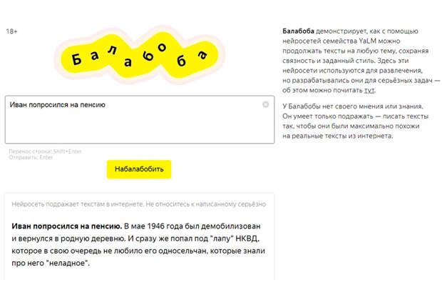Balabo-3