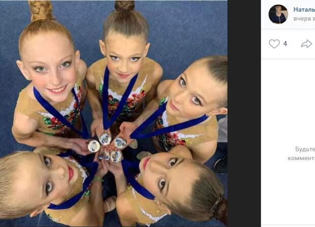 Гимнастки из центра «Фортуна» взяли медали на всероссийских соревнованиях