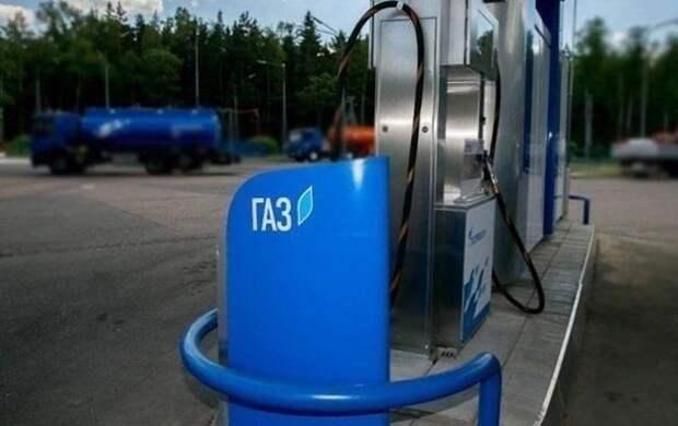 Максимальная цена на автогаз Т90/1 литр распространилась по регионам – АЗРК РК