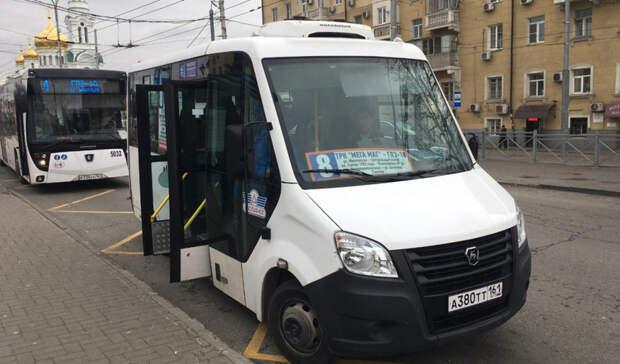 Схему автобусного маршрута №10 изменят вРостове спонедельника
