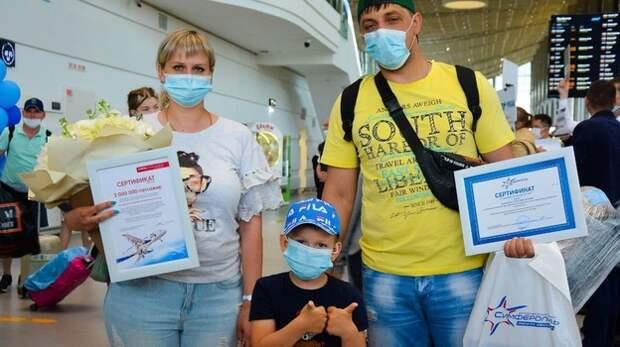 Аэропорт Симферополь обслужил двухмиллионного пассажира