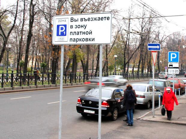 Московская афёра столетия  авто, история, факты