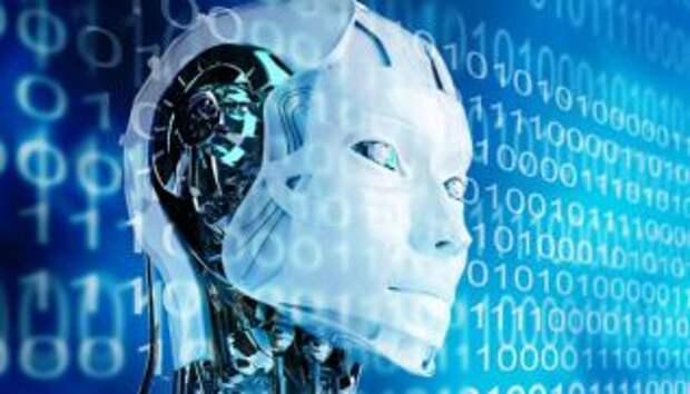 ООН объявляет войну искусственному интеллекту