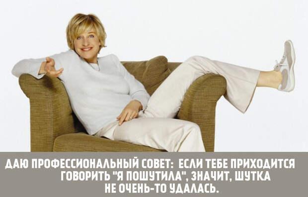 Мужчины не против женщин: дайджест лучшего за неделю на Pics.ru