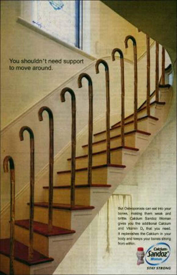 Чтобы лестница не стала местом, где ломаются кости
