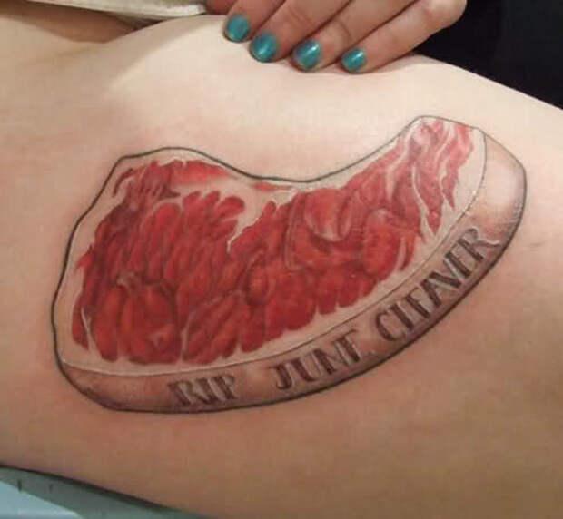кулинарная татуировка.jpg