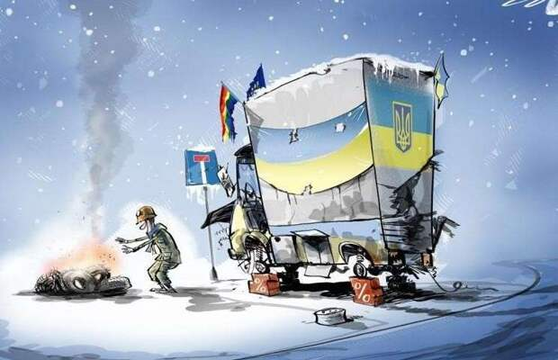 Альтернативная «украинская логика»