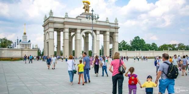 День еврейской культуры пройдет на ВДНХ 19 августа/mos.ru